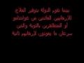 Protest in Medina- مظاهرة الشيعة في البقيع 1430هـ- القصة الحقيقية