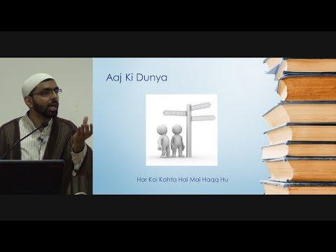 Session-2 Aqaed Course - Khuda Ki Pehchan By Maulana Kazim Bhojani - Urdu