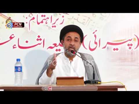 [Mah-e-Ramzaan 1438] Topic:Qaumi Ittehad, Quran say | H.I Haider Naqvi - Urdu