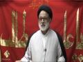 [Day 26] Mah e Ramadhan 1438 | Topic: Treatise On Rights (Risalat al-Huquq) 9 | Maulana Muhammad Askari - Urd