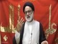[Day 28] Mah e Ramadhan 1438 | Topic: Treatise On Rights (Risalat al-Huquq) 11 | Maulana Muhammad Askari - Urd