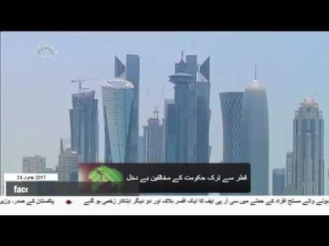 [24Jun2017] درجنوں ترک شہری قطر سے بے دخل- Urdu