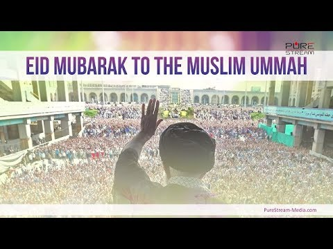 Eid Mubarak to the Muslim Ummah | Farsi sub English