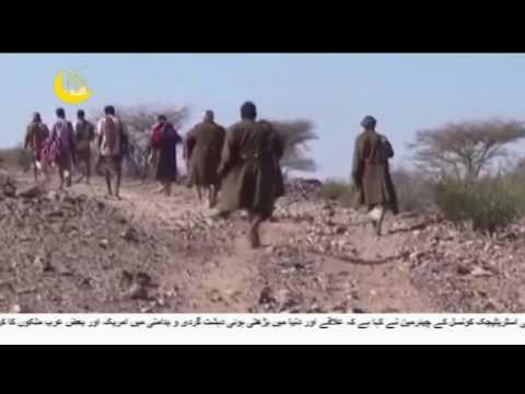 [25Jun2017] ٹرمپ کا لاڈلا سعودی شہزادہ- Urdu
