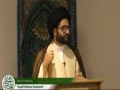 [Khutba Eid al-Fitr 1438] Syed Mohsin Kashimi - English