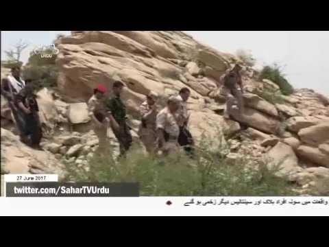 [27Jun2017] بیت صبیح میں یمنی فوج کی کامیابی، کئی سعودی فوجیوں کی ہلاکت