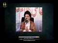 مہدویت نظامِ امامت کی اوج ہے | Urdu