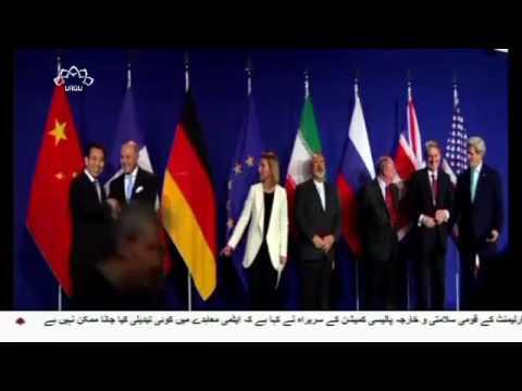 [01 July 2017] یورپ کے ایران مخالف اقدامات، پابندیوں کی نئی فہرست جاری