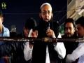 [احتجاجی جلوس یوم انہدام جنت البقیع] Janab Manzar ul Haq Thanvi - 02 July 2017 - Urdu