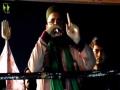 [احتجاجی جلوس یوم انہدام جنت البقیع] Janab Faisal Azizi - 02 July 2017 - Urdu