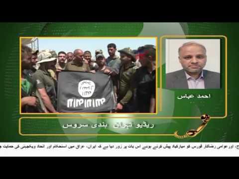 [05Jul2017] شامی فوج کی پیشقدمی - Urdu