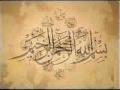 Dua e Tawassul - Arabic with English