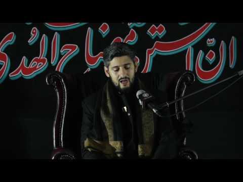Masaaib | Haj Mohamed Baqir Al-Eisa | Fatimiyya 1438 - Night 1 - English