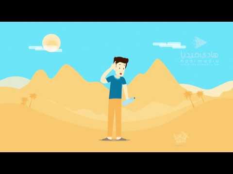How to do Tayammum - English