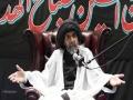 [04] Fatimiyya Majalis 2017 - Sayyid Abbas Ayleya - English
