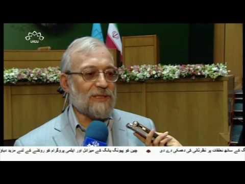 [10Jul2017] ایران کے خلاف پابندیاں غیر انسانی ہیں: عدلیہ کے سربراہ- Urdu