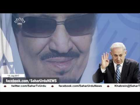 [13Jul2017] صیہونی حکومت کی عرب ممالک ریل رابطے بڑھانے کی کوشش - Urdu
