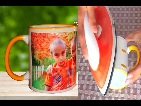 How to Print Your Photo on Mug at home - Using Electric Iron - English