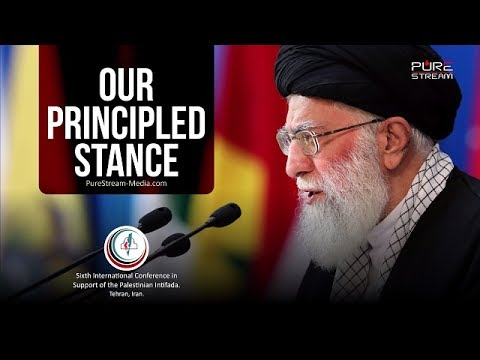 Our Principled Stance | Leader of the Muslim Ummah | Farsi sub English