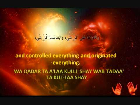 Beautiful Recitation of Dua Yastasheer - Arabic Sub English