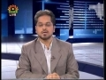 Political Analysis - Zavia-e-Nigah - 27th Feb 2009 - Urdu