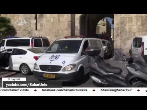 [17Jul2017] فلسطینی شہدا کی لاشیں دینے سے اسرائیل کا گریز - Urdu