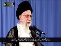 اسلامی جمہوریہ ایران اپنے موقف پر مضبوطی سے ڈٹا ہوا ہے | Farsi sub Urdu