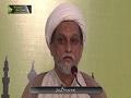 دشمن شناسی کی اہمیت 1   Urdu