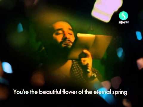 Al Ajal Imam Mehdi - Javad Moqadam | Eng-Farsi Subtitle