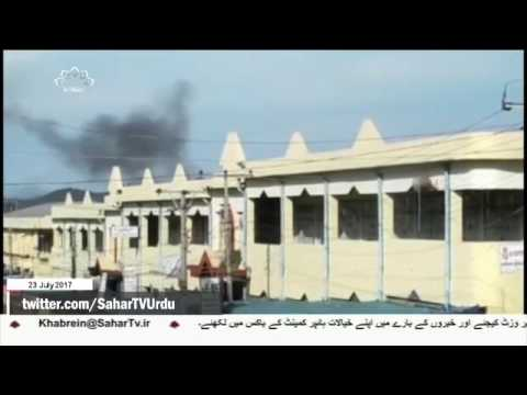 [23Jul2017] میانمار کے مسلمانوں کی نسل کشی پر جاری خاموشی پر تنقید - Urdu