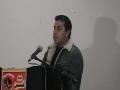 Hussain Day - Poetry & Speech - Urdu