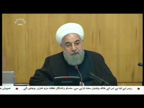 [27Jul2017] تہران، امریکی کانگریس کے ایران مخالف اقدامات کا بھرپور