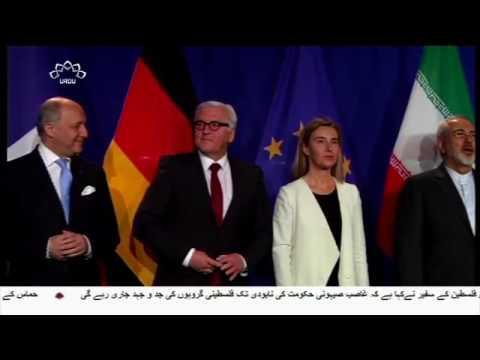 [26Jul2017] امریکا کے ایران مخالف بل پر اعتراض  - Urdu