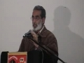 Hussain Day - Poetry By Br. Ghulam Hussain -Urdu