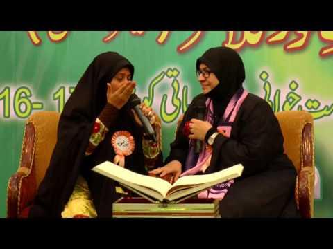[2017 انقلابِ نورکلاسز ۔ تقریب تقسیم اسناد]-Presentation From NewRizvia Center Karachi