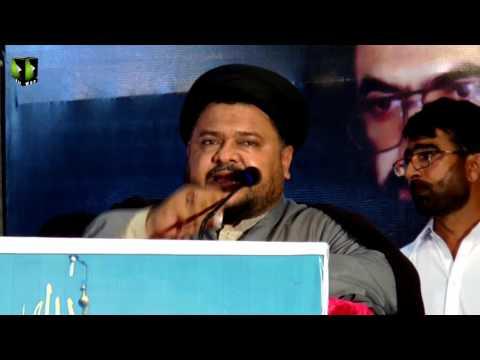 [ 2017 احیاءِ شہداء کانفرنس ] Speech : Moulana Nazir Taqvi - Urdu