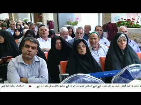 [31Jul2017] ایرانی عازمین حج مسلمانوں تک امن و اتحاد اور خلوص و محبت