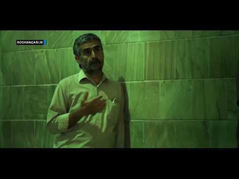 Ali Fani - Imam Rauf (Imam Reza) | Farsi