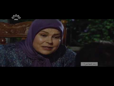 [ Irani Drama Serial ] Zamana | زمانہ - Episode 07 | SaharTv - Urdu