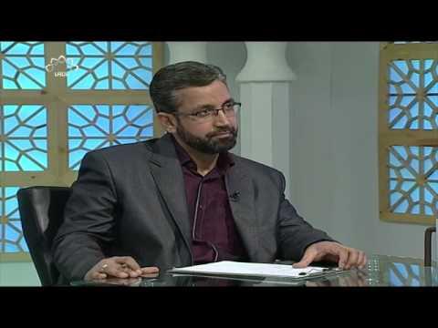 [04 Augsut 2017] اسلام میں نظام حکومت - Rahe Nijat | راہ نجات Urdu