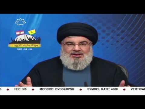 [05Aug2017] عرسال کی کامیابی ایران اور شام کی حمایت کا نتیجہ ہے : سید حسن