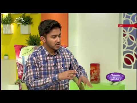 [ گرمی اور بچوں میں پیٹ کے مسائل  [ نسیم زندگی - Urdu