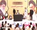 Barsi Shaheed Quaid Allama Arif Hussaini - Ustad Syed Jawad Naqavi - 5th August 2017 - Urdu