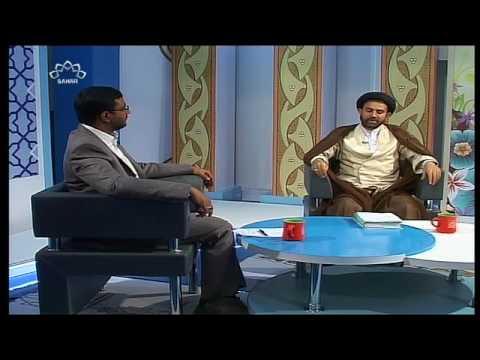[09Aug2017] امامت اور رہبری شہید مطہری کی نگاه میں - فکر مطہر - Urdu