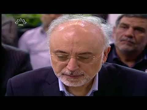 [11Aug 2017] Tehran Friday Prayers | آ یت اللہ موحدی کرمانی - خطبہ جمعہ تہران - Urdu