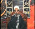 5th Majlis Ayam-E-Fatimia sa 1438 Hijari 14 Feb 2017 H I Muhammad Raza Dawoodani at Jamia Al-Sadiq as G-9/2 Islamabad