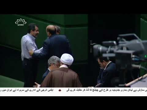 [13Aug2017] امریکہ مخالف بل پارلیمنٹ سے منظور - Urdu