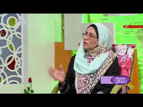 [ بچوں کی صحیح سماجی تربیت [نسیم زندگی - Urdu