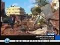Gazans remain pessimistic about international aid conference - 04Mar2009 - English