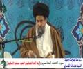 سيرة آية الله العظمى السيد محسن الحكيم - Arabic